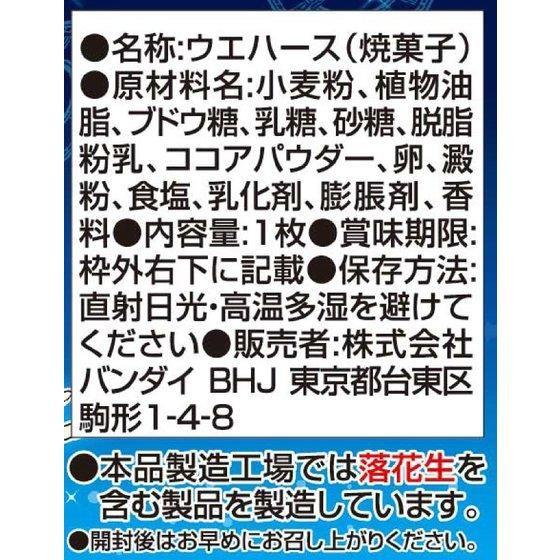 アイドルマスター シンデレラガールズウエハース2(20個入)