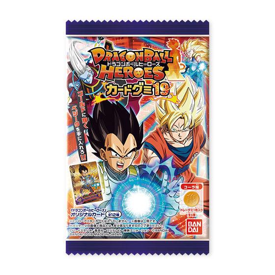 ドラゴンボールヒーローズ カードグミ19(20個入)