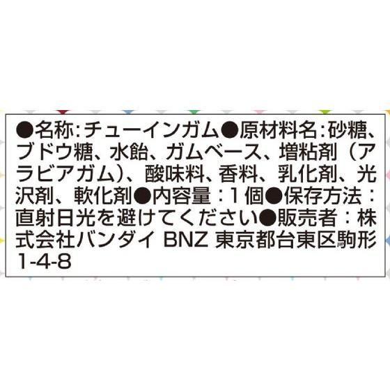 うたの☆プリンスさまっ♪マジLOVEレボリューションズ色紙ART(10個入)