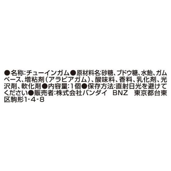 妖怪ウォッチ チビチビクミタテール 〜USAピョン編〜(10個入)