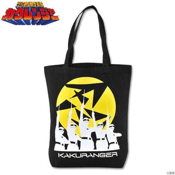 忍者戦隊カクレンジャー トートバッグ