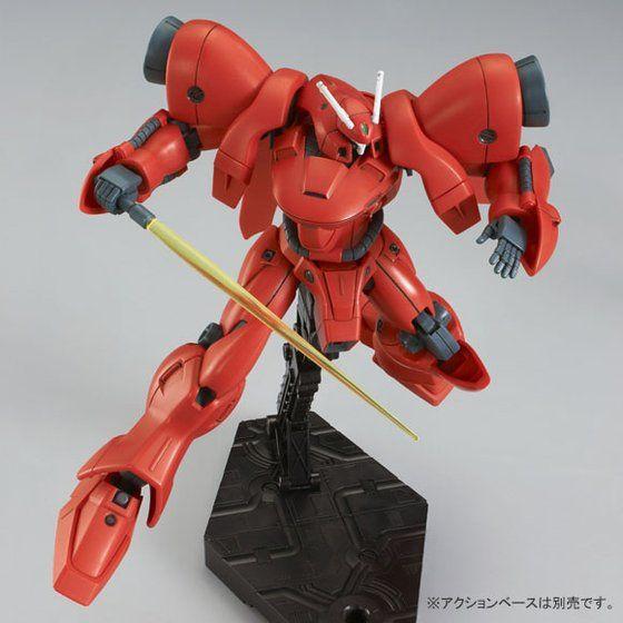 HGUC 1/144 ガーベラ・テトラ(ロールアウトVer.)