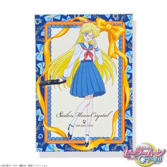 美少女戦士セーラームーンCrystal×JINS×BANDAI セーラーヴィーナスモデル オリジナルケース+セリートセット