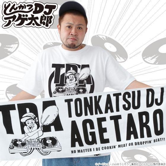 とんかつDJアゲ太郎 フェイスタオル DJ AGETARO