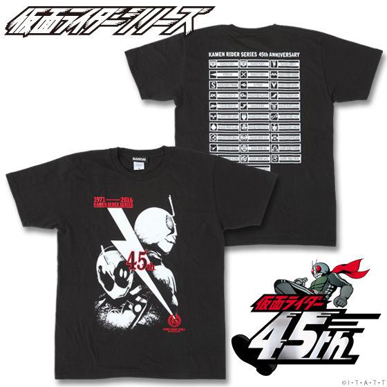 仮面ライダーシリーズ45th Tシャツ 仮面ライダー1号&仮面ライダーゴースト柄