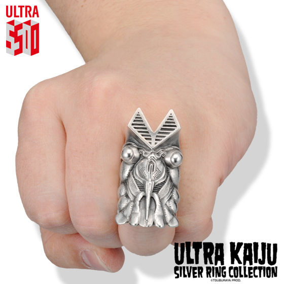 ULTRA KAIJU SILVER RING COLLECTION バルタン星人