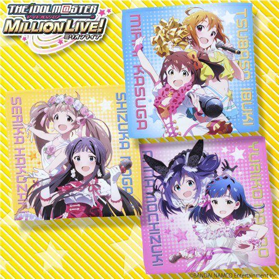 アイドルマスターミリオンライブ! MFミニタオルセット