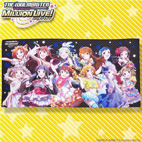 アイドルマスターミリオンライブ! MFビッグバスタオル