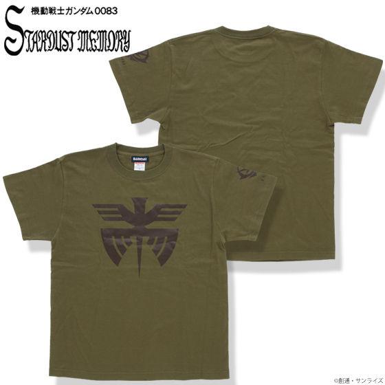 機動戦士ガンダム0083 STARDUST MEMORY Tシャツ ジオン軍少佐柄
