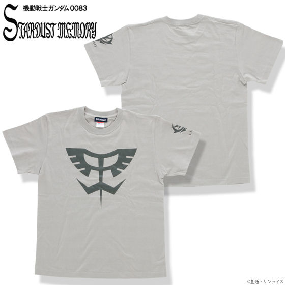 機動戦士ガンダム0083 STARDUST MEMORY Tシャツ ジオン軍大佐柄