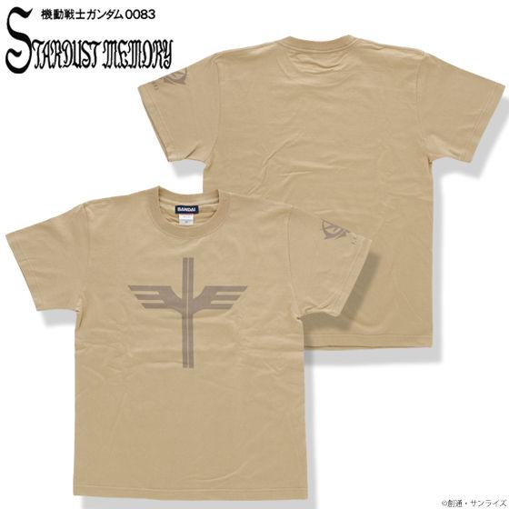 機動戦士ガンダム0083 STARDUST MEMORY Tシャツ 一般兵柄