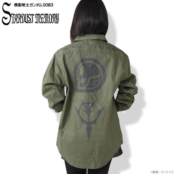 機動戦士ガンダム0083 STARDUST MEMORY ファティーグシャツ ジオン軍