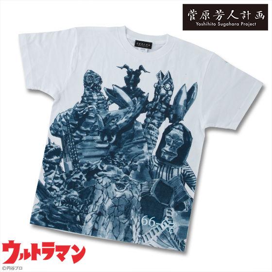 ウルトラマンシリーズ放送開始50年記念 菅原芳人計画「ウルトラマン怪獣<66-67>」Tシャツ (ブルーグレー)