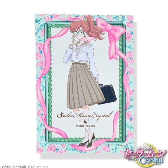 [8月お届け]美少女戦士セーラームーンCrystal×JINS×BANDAI セーラージュピターモデル オリジナルケース+セリートセット