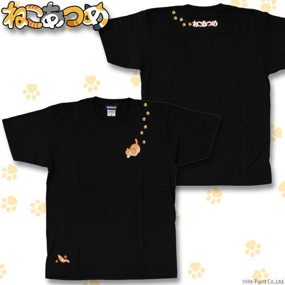 ねこあつめ 金にぼしみ〜つけたTシャツ メンズサイズ