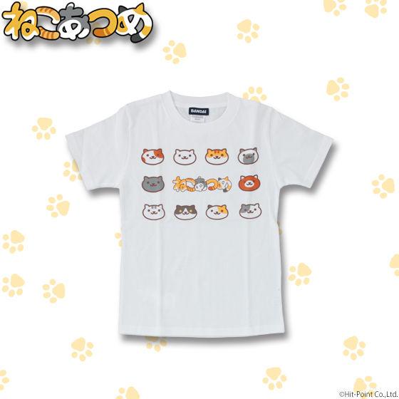 ねこあつめ Tシャツ キッズサイズ