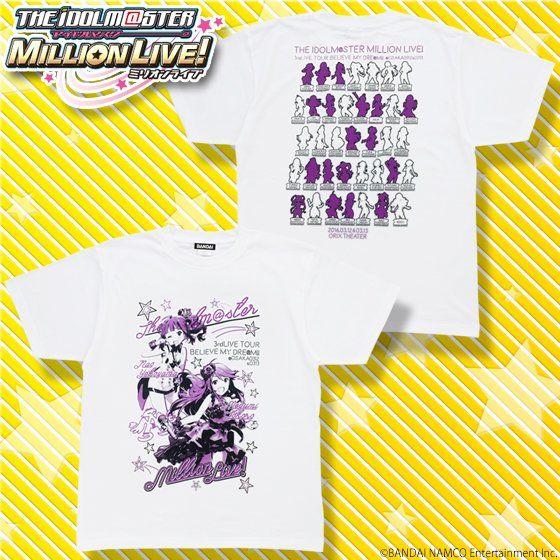 アイドルマスター ミリオンライブ!3rdLIVE EXTRA Tシャツ @OSAKA0312&0313