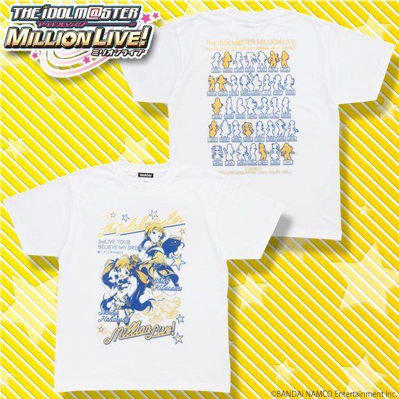 アイドルマスター ミリオンライブ!3rdLIVE EXTRA Tシャツ @FUKUOKA0403