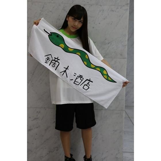 TIGER & BUNNY 鏑木酒店 スポーツタオル