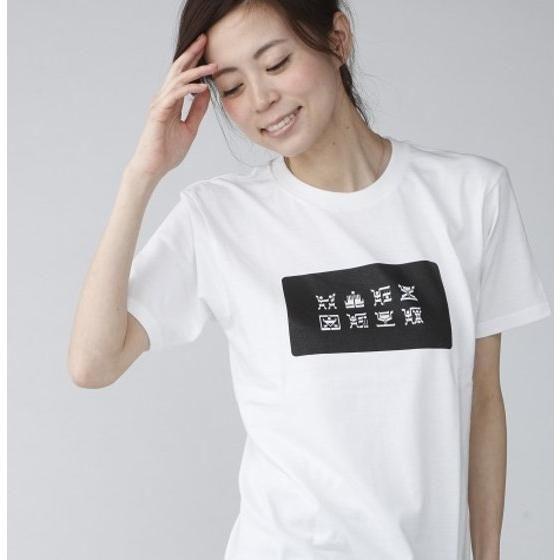 仮面ライダークウガ テレビを見るときは・・・Tシャツ(ホワイト)