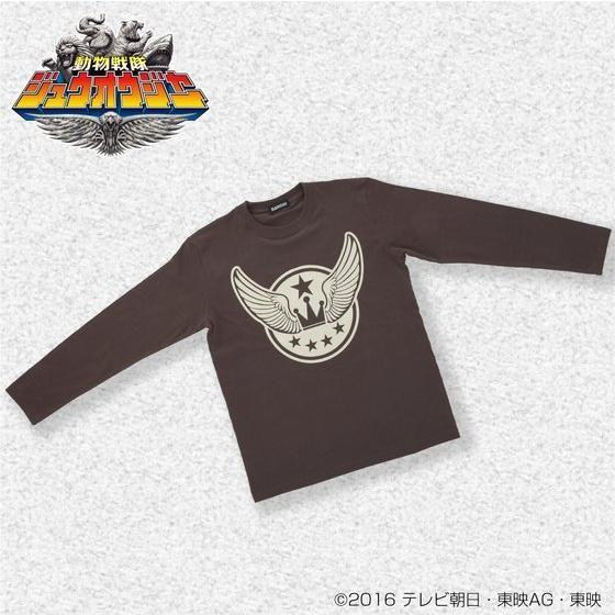 動物戦隊ジュウオウジャー ジュウオウイーグル/風切大和 長袖Tシャツ チャコールグレー