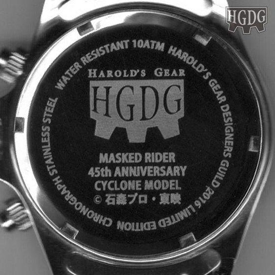 ハロルズギアDG 仮面ライダー45周年メモリアルウォッチ
