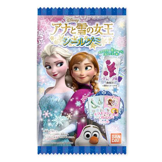 アナと雪の女王シールグミ(20個入)