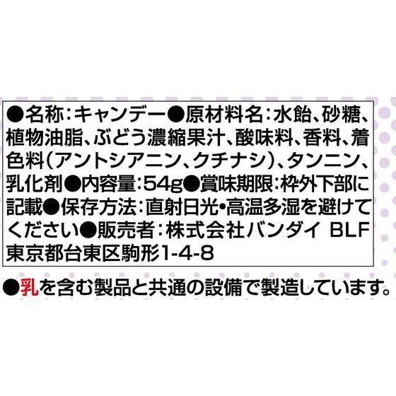 "�悤�����ӂ����L�����f�B�[ �S�e(10�""�)"