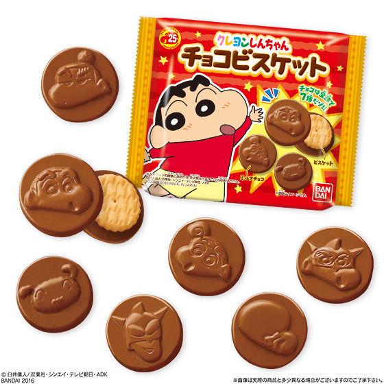 クレヨンしんちゃん チョコビスケット(14個入)