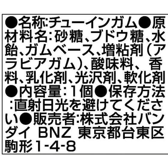妖怪ウォッチ びっくり顔変化マスコット(10個入)