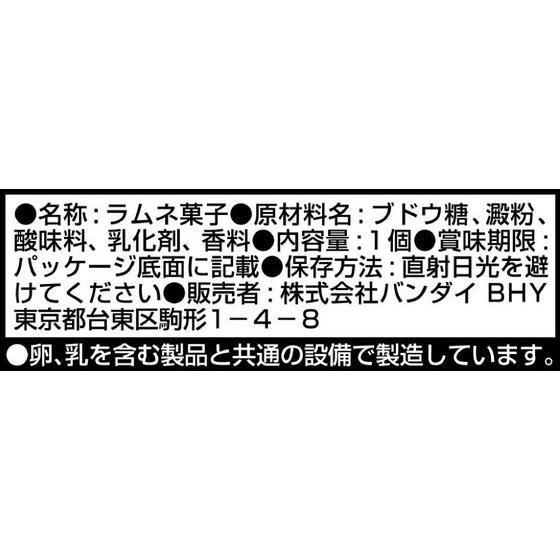仮面ライダーゴースト ガンガンアクション魂3(10個入)