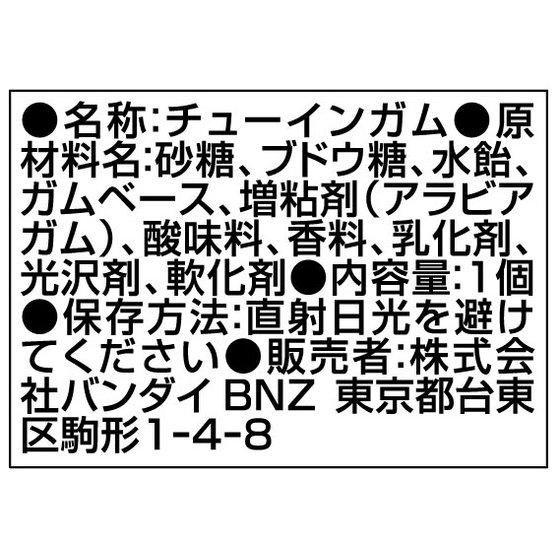 機動戦士ガンダム 鉄血のオルフェンズ 短冊ART(14個入)