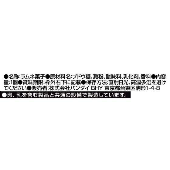ミニプラ 動物合体シリーズ02 ジュウオウワイルド(12個入)