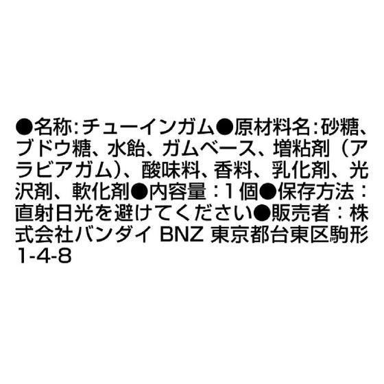 魔法少女まどか☆マギカ色紙ART2(10個入)
