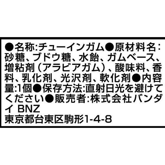 妖怪ウォッチ ともだち妖怪大集合!!EX ビッグボスバトルセット(10個入)