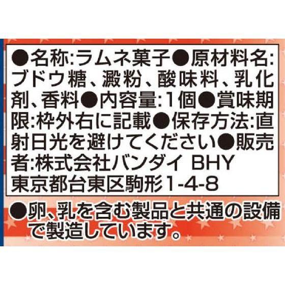 妖怪ウォッチ 妖怪メダルUラムネ2(20個入)