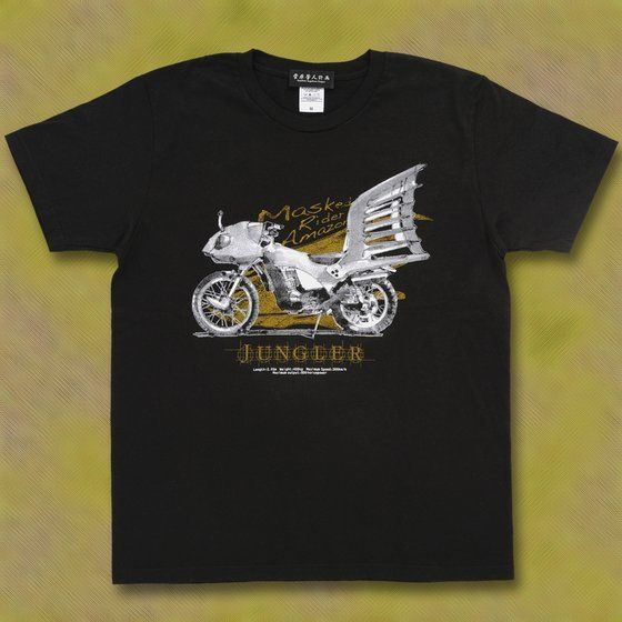 菅原芳人計画 仮面ライダーアマゾン ジャングラー Tシャツ