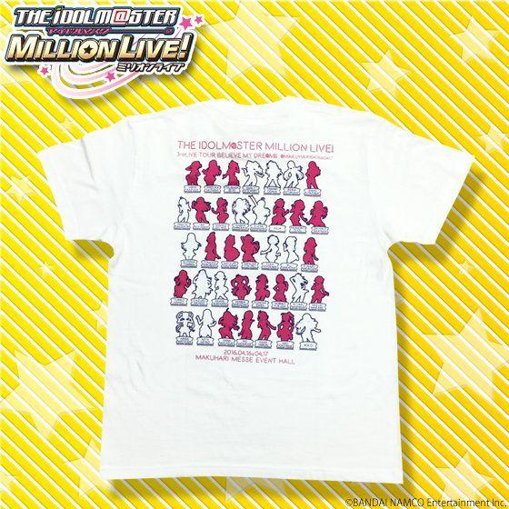 アイドルマスター ミリオンライブ!3rdLIVE EXTRA Tシャツ @MAKUHARI0416&0417