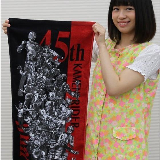 菅原芳人計画×仮面ライダーシリーズ45周年記念 オールライダー スポーツタオル