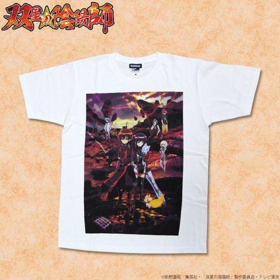 双星の陰陽師 メインビジュアルプリントTシャツ