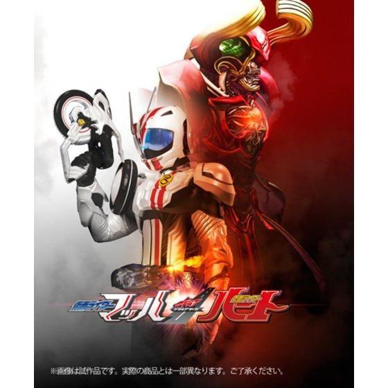 【DVD】ドライブサーガ 仮面ライダーマッハ/仮面ライダーハート  DXシフトライドクロッサー/シフトハートロン版