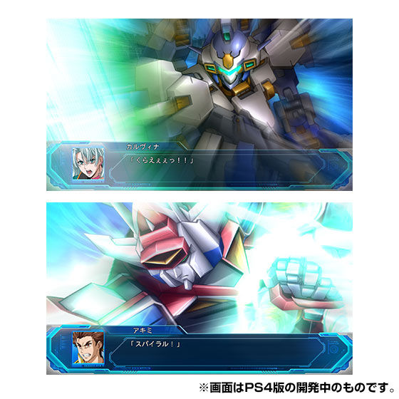 PS4 スーパーロボット大戦OG ムーン・デュエラーズ 通常版