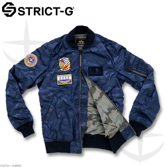 STRICT-G×ALPHA MA-1 FLIGHT JACKET 【16S/S 連邦軍モデル】
