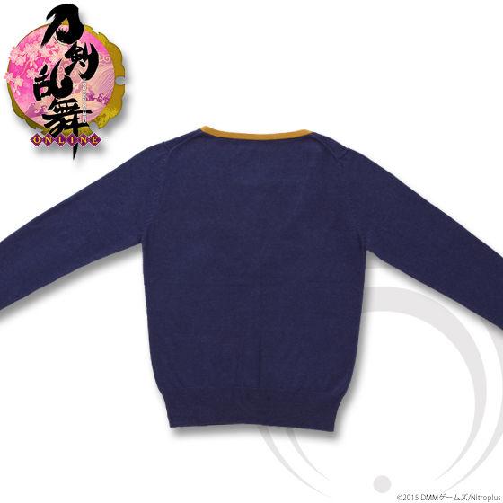刀剣乱舞-ONLINE- カーディガン 三日月宗近