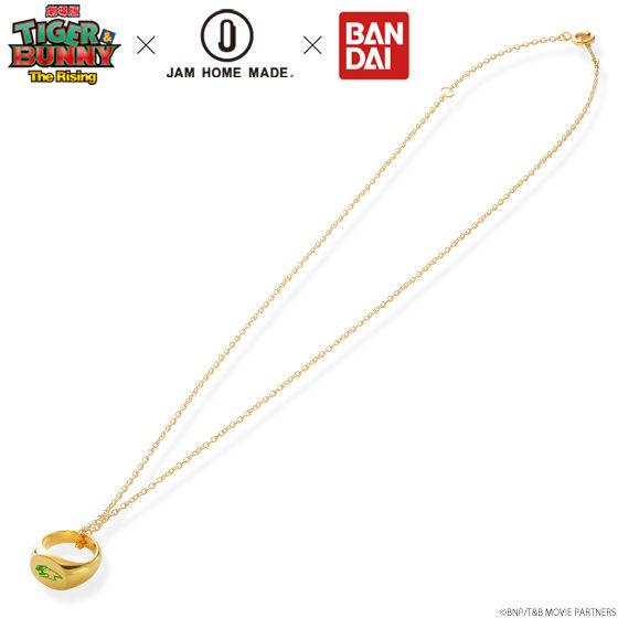 【2016年6月発送分:100個限定】劇場版 TIGER & BUNNY -The Rising-×JAM HOME MADE ネックレス K10 YELLOW GOLD