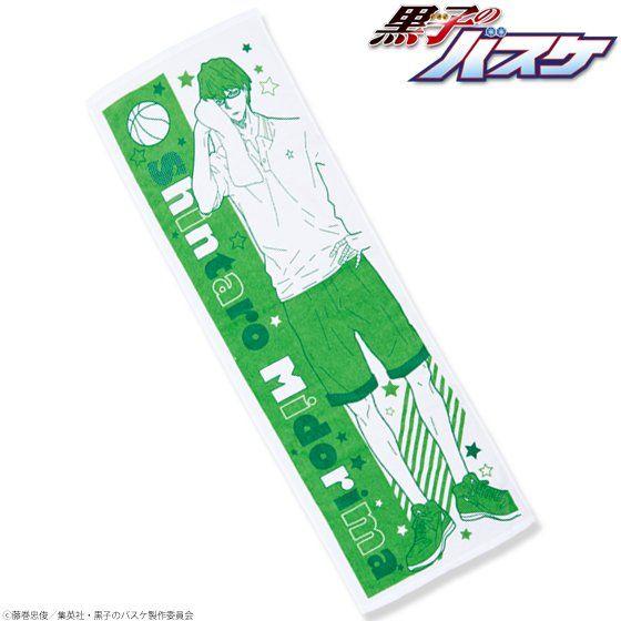 黒子のバスケ 描き下ろしスポーツタオル