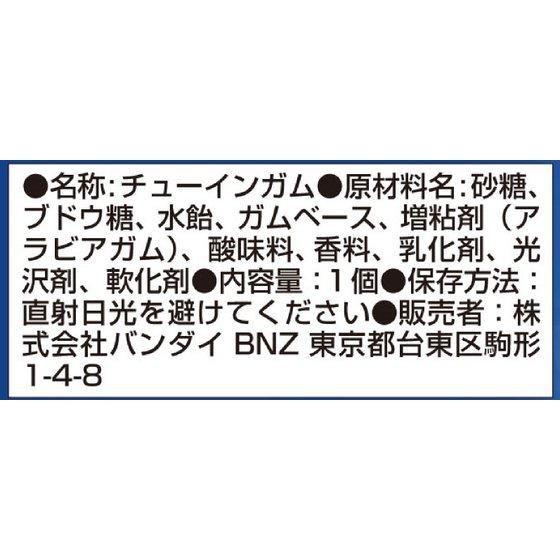 マクロスΔ(デルタ)色紙ART(10個入)