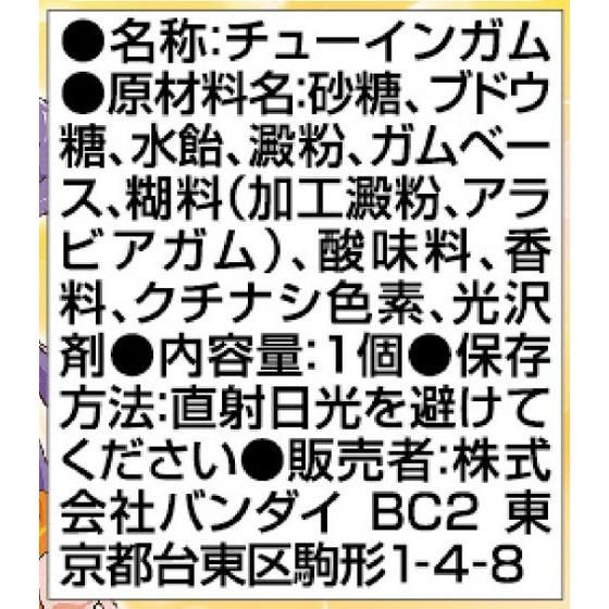 プリキュアリンクルストーン2(10個入)
