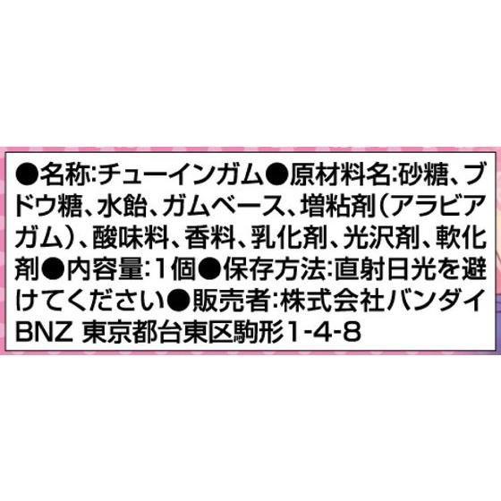 <物語>シリーズ色紙ART2(10個入)