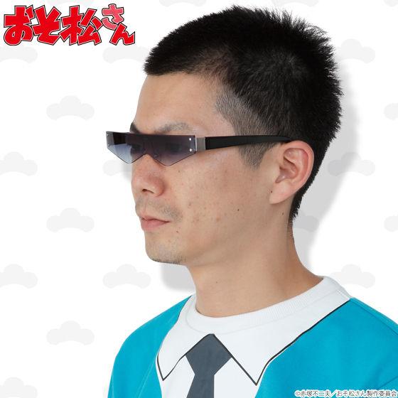 おそ松さん カラ松のサングラス
